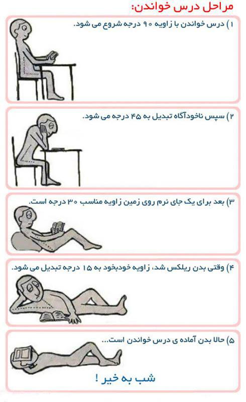 جمله هاي عاشقانه و قشنگ و زیبا و کوتاه